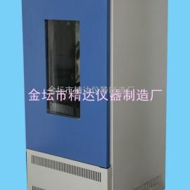 MJX-150智能霉菌培�B箱