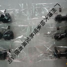供应NSK轴承NA4920广州总代理现货销售
