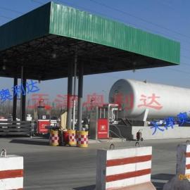 天津奥利达长期承建  LNG加气站总包工程