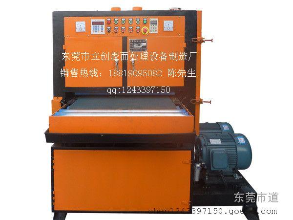 板材自动砂光机LC-ZL1000 自动砂光机价格