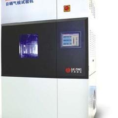 YGDR4000型(水冷)日晒气候试验机