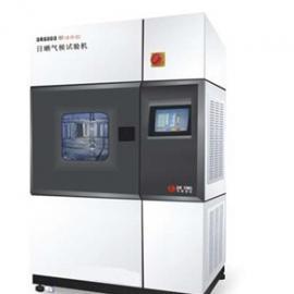 YGDR4000型(水冷) 日晒气候试验机