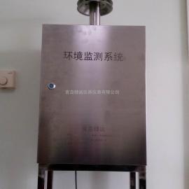 大气质量在线检测系统AQI-2.5在线PM2.5检测仪