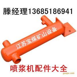 矿用喷浆机风路系统、风路总成、喷浆机配件 气体分配器 气体控制