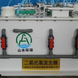 内蒙古高效电解法二氧化氯发生器