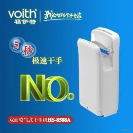 陕西高速双面干喷气式烘手机 西安自动烘手器报价