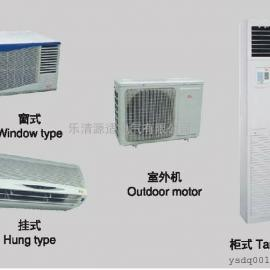 乐清BKF(R)』系列防爆分体式壁式挂式空调/安全优质
