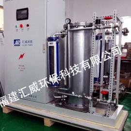 汇威臭氧 大型臭氧发生器