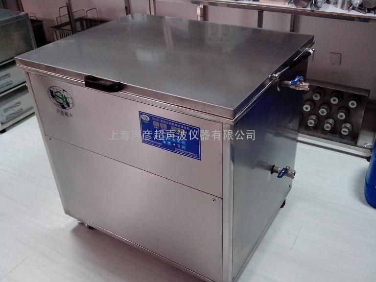 SCQ-1010C多功能超声波清洗机,上海声彦超声波仪器