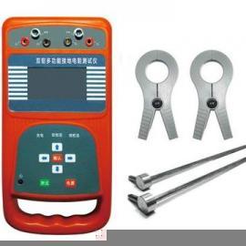 多功能通用型接地电阻测试仪