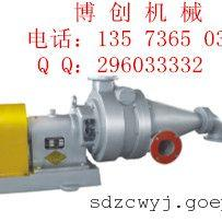 供应 多功能高效磨浆除砂机 疏解机 离解机