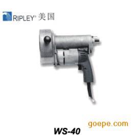 WS-40 机动外超导电性层剥除器