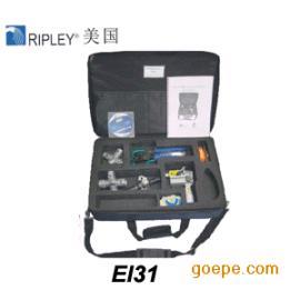 EL-31 10KV引点处理短款夹克工具