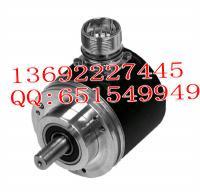 AVS58N-011AARHBN-0012 倍加福P+F 单圈绝对值编码器