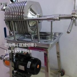 上海楚能制药用不锈钢板框过滤器