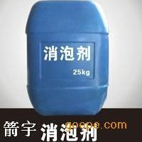 火电脱硫塔内消泡剂/电厂脱硫专用消泡剂JY-806