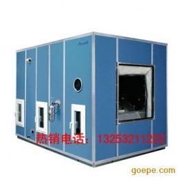 净化式空调机组
