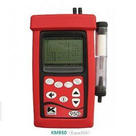 原装进口英国凯恩KM950手持式烟气分析仪
