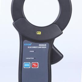 交直流钳形电流传感器ETCR 068AD