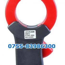 1000A钳形电流传感器ETCR068B