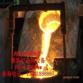 2吨中频熔炼炉 铝壳、2吨中频炉 铝壳、2吨炼钢炉 铝壳