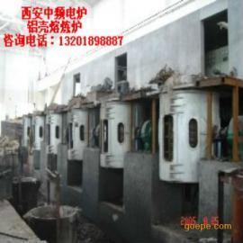 0.5吨中频熔炼炉铝壳、0.5吨中频炉铝壳、0.5吨炼钢炉