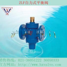 ZLF自力式流量平衡阀 自力式流量控制阀