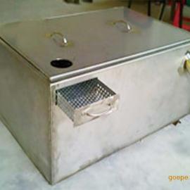 抽屉式隔油器、无动力油水分离器、不锈钢隔油池
