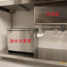 微型无动力隔油池、餐厅隔油池、食堂隔油池、废油水分离器