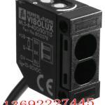 ML5-8/400/30/115 倍加福p+f漫反射型光电传感器