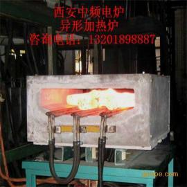 中频炉、异形金属件加热炉、中频感应加热、异形件加热炉