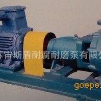 烯酸泵 酸洗泵 化工流程泵 IHF泵密封�o泄漏