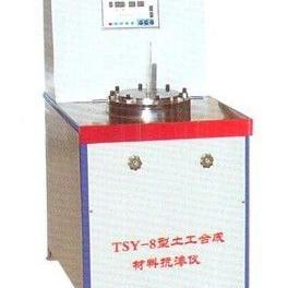 TSY-8型土工合成材料抗渗仪 天津抗渗仪
