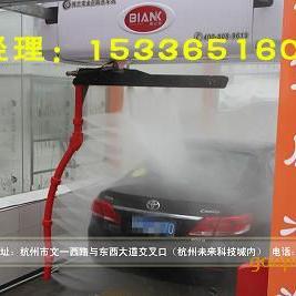博兰克F8旋转式380V智能不锈钢免擦拭全自动洗车机