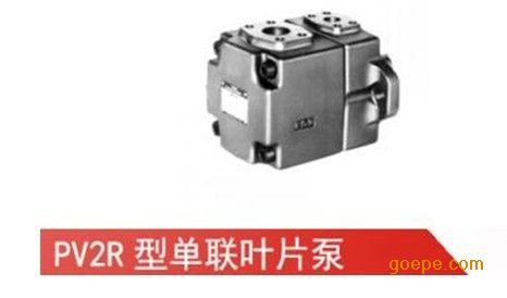 日本油研(YUEKN)叶片泵/液压泵代理