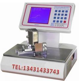 纸与纸板挺度测定仪(弯曲挺度仪)