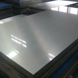 供应深圳5052铝板_7075汽车大梁铝板厂家