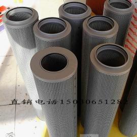 供应黎明滤芯FAX-400×20