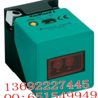 OBT400-F28-E5倍加福p+f 漫反射型光电传感器