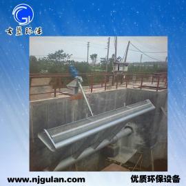 旋转式滗水器/xbs型滗水器/污水滗水器