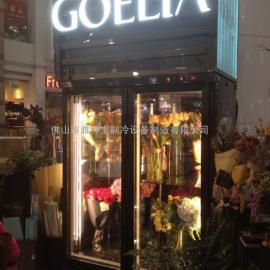东莞鲜花保鲜柜图片/鲜花展示柜价格/订做鲜花冷柜供应商