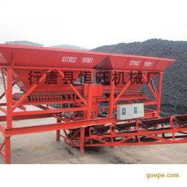 大同配煤机厂家