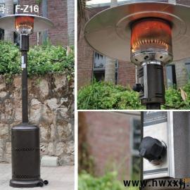 冬季燃气取暖器、户外燃气取暖炉、伞式燃气取暖器
