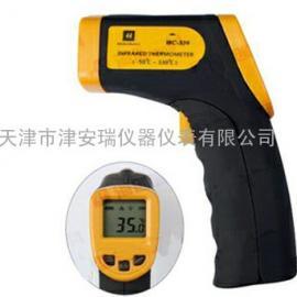 HC-330手持式非接触红外测温仪 天津红外测温仪