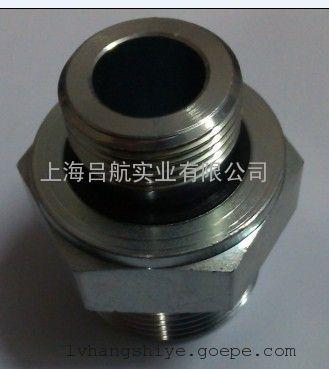 液压接头专栏- 液压快速接头,液压胶管接头,液压油管图片