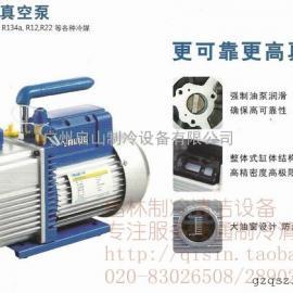 高性能单双级旋片真空泵 铝合金电机外壳 抽真空专用