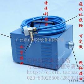 中央空�{管道清洗�C 冷凝器管路通炮�C
