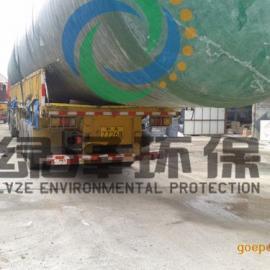 LZ绿泽一体化污水处理设备 玻璃钢化粪池 厂家