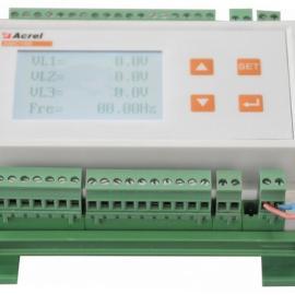 AMC16B通信基站电源监控解决方案韶关安科瑞电话