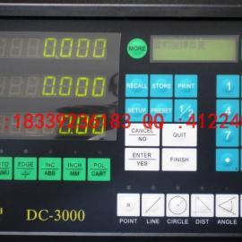 Rational万濠DC-3000光栅数显表 投影仪万工显